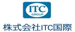 ITC GROUP – 株式会社ITC国際