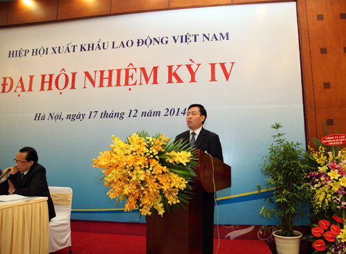 Pham Minh Huan副部長は大会に発表しました。